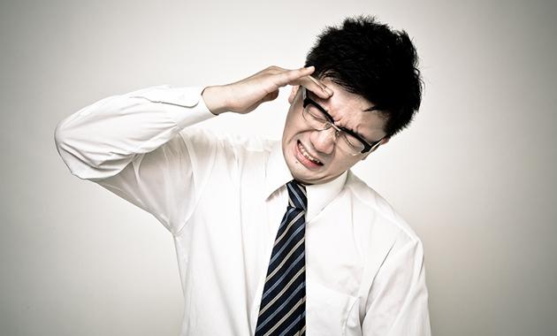 その頭痛あなたはどのタイプ?