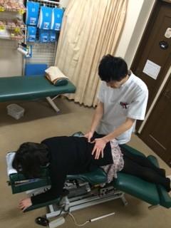 腰の痛みの治療